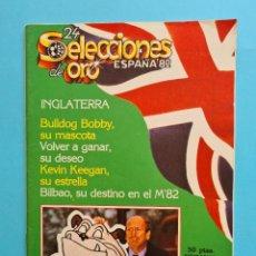 Coleccionismo deportivo: MUNDIAL FUTBOL ESPAÑA 82 - 24 SELECCIONES ORO - N° 21 INGLATERRA CON POSTER VER. Lote 293179728