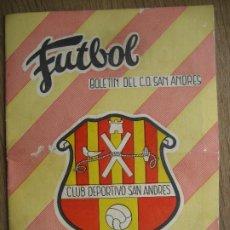 Colecionismo desportivo: CLUB DEPORTIVO SAN ANDRES. BARCELONA. 1959. BOLETIN OCTUBRE-NOVIEMBRE.. Lote 293544673