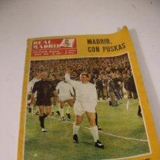 Coleccionismo deportivo: REVISTA REAL MADRID N° 229 JUNIO DE 1969. Lote 294077138