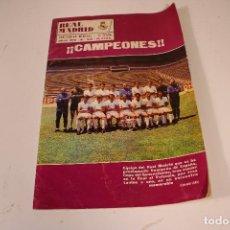 Coleccionismo deportivo: REVISTA REAL MADRID N° 242 JULIO DE 1970. Lote 294077443