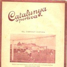 Collectionnisme sportif: REVISTA CATALUNYA DEPORTIVA 20 JULIO 1920. Lote 26239095