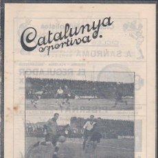 Collectionnisme sportif: REVISTA CATALUNYA SPORTIVA Nº 261 20-12-1921. Lote 30535125