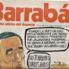 Coleccionismo deportivo: REVISTA BARRABÁS - AÑO II - Nº 54 - 1973. Lote 36445667