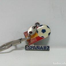 Coleccionismo deportivo: LLAVERO DEL MUNDIAL DE ESPAÑA 82 REAL FEDERACIÓN ESPAÑOLA DE FUTBOL R.F.E.F. 1979. Lote 85976036