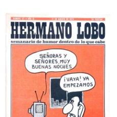Coleccionismo deportivo: HERMANO LOBO 121. SEMANARIO DE HUMOR DENTRO DE LO QUE CABE (VVAA) PLEYADES, 1974. Lote 117217948