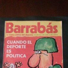 Coleccionismo deportivo: BARRABAS 17-1973. Lote 135908606