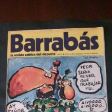 Coleccionismo deportivo: BARRABAS 19-1973. Lote 135908714
