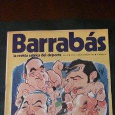 Coleccionismo deportivo: BARRABAS 21-1973. Lote 135908838