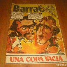 Coleccionismo deportivo: BARRABAS, LA REVISTA SATIRICA DEL DEPORTE AÑO IV,N.139. MAYO 1975. UNA COPA VACIA. Lote 211762123