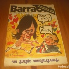 Coleccionismo deportivo: BARRABAS, LA REVISTA SATIRICA DEL DEPORTE AÑO II , N. 45 .AGOSTO 1973 . UN SUEÑO IRREALIZABLE.. Lote 211764878