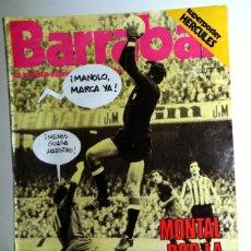 Coleccionismo deportivo: REVISTA BARRABÁS Nº229 FEBRERO 1977 - PÓSTER HÉRCULES CF DEPORTES FÚTBOL - HUMOR - CHICAS - SATÍRICA. Lote 272397623