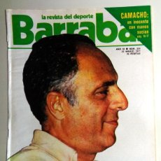 Coleccionismo deportivo: REVISTA BARRABÁS Nº233 MARZO 1977. PÓSTER RATÓN AYALA ATLÉTICO MADRID - DEPORTES FÚTBOL - HUMOR. Lote 272423318