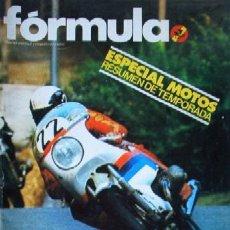 Coleccionismo deportivo: REVISTA MENSUAL FORMULA - DICIEMBRE 1973 - ESPECIAL MOTOS. Lote 26620822