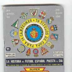 Coleccionismo deportivo: DINAMICO Nº 11 TEMPORADA 1981 / 82. Lote 24536575
