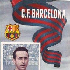 Coleccionismo deportivo: PROGRAMA PARTIDO C.F.BARCELONA - SANTANDER 1954. Lote 5362686
