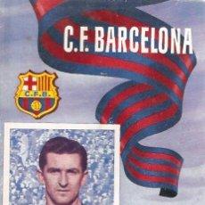Coleccionismo deportivo: PROGRAMA PARTIDO C.F.BARCELONA - AT. BILBAO 1955. Lote 5362710