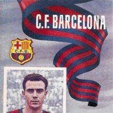 Coleccionismo deportivo: PROGRAMA PARTIDO C.F.BARCELONA - MALAGA 1955. Lote 5362713