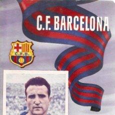 Coleccionismo deportivo: PROGRAMA PARTIDO C.F.BARCELONA - R.C.D. CORUÑA . Lote 5362742