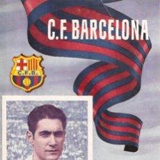 Coleccionismo deportivo: PROGRAMA PARTIDO C.F.BARCELONA - SEVILLA C.F. 1954. Lote 5362746
