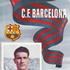 Coleccionismo deportivo: PROGRAMA PARTIDO C.F.BARCELONA - LAS PALMAS 1954. Lote 5362757