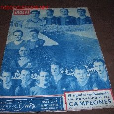 Coleccionismo deportivo: REVISTA HOLA -BARÇA- AÑO 1952. Lote 2615082