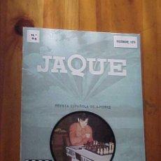 Coleccionismo deportivo: JAQUE. REVISTA ESPAÑOLA DE AJEDREZ Nº 96. DICIEMBRE 1979. G. M. ALEXADER BELIAVSKY. *. Lote 10174493