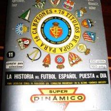 Coleccionismo deportivo: SÚPER DINÁMICO Nº 11, 1981-1982. Lote 22319468