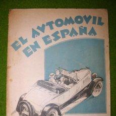 Coleccionismo deportivo: EL AUTOMOVIL EN ESPAÑA. Lote 26974577