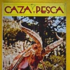 Coleccionismo deportivo: CAZA Y PESCA. CALENDARIO MENSUAL ILUSTRADO DE CAZA, PESCA, ARMAS Y GUARDERÍA. Nº 379 JULIO 1974. Lote 15531994