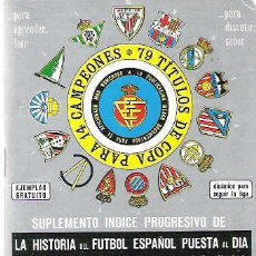 Coleccionismo deportivo: SUPLEMENTO DINAMICO FUTBOLISTICO 1981 - 1982. Lote 18798146
