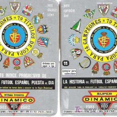 Coleccionismo deportivo: SUPER DINAMICO Nº 11 LIGA 1981 - 1982. Lote 18826258