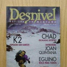 Coleccionismo deportivo: DESNIVEL REVISTA DE MONTAÑA - Nº 99. Lote 20283099