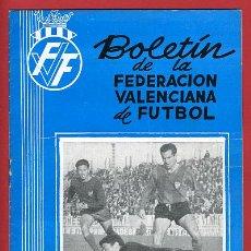 Coleccionismo deportivo: REVISTA DE FUTBOL, BOLETIN FEDERACION VALENCIANA Nº 121 , ENERO 1964. Lote 21570260