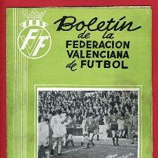 Coleccionismo deportivo: REVISTA DE FUTBOL, BOLETIN FEDERACION VALENCIANA Nº 75 , ENERO 1960. Lote 21570291