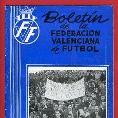 Coleccionismo deportivo: REVISTA DE FUTBOL, BOLETIN FEDERACION VALENCIANA Nº 73 , ENERO 1960. Lote 21570312