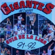 Coleccionismo deportivo: REVISTA GIGANTE- GUIA DE LA LIGA 91-92 - BALONCESTO. Lote 26345044