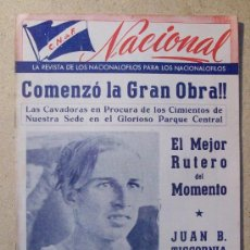 Coleccionismo deportivo: 1953 REVISTA CLUB NACIONAL DE FOOTBALL, FUTBOL URUGUAY. MAGAZINE N° 90 - JUAN TISCORNIA (CICLISMO). Lote 26575710
