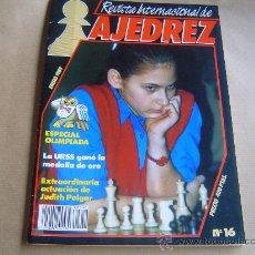 Coleccionismo deportivo: REVISTA INTERNACIONAL DE AJEDREZ.. Lote 28245122