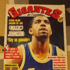 Coleccionismo deportivo: REVISTA BALONCESTO GIGANTES BASKET 82 JUNIO 1987 MAGIC JOHNSON JUGADOR AÑO NBA. Lote 30326227