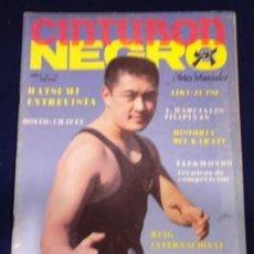 Coleccionismo deportivo: REVISTA ARTES MARCIALES,CINTURON NEGRO Nº 17. Lote 30524442