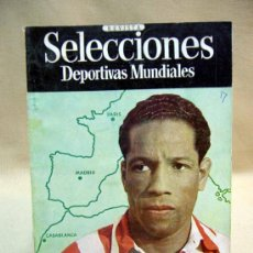 Coleccionismo deportivo: REVISTA, SELECCIONES DEPORTIVAS, MUNDIALES, Nº7, 1952, BARCELONA, BEN BEREK. Lote 31379175