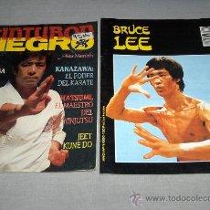 Coleccionismo deportivo: REVISTA BRUCE LEE Nº 1 Y CINTURÓN NEGRO NºS 1 Y 94 ELVIS PRESLEY KENPO KARATE. CON REGALO.. Lote 31830691