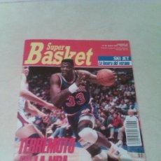 Coleccionismo deportivo: REVISTA SUPERBASKET SUPER BASKET AÑO 1991 NUMERO 89 BALONCESTO. Lote 32122110