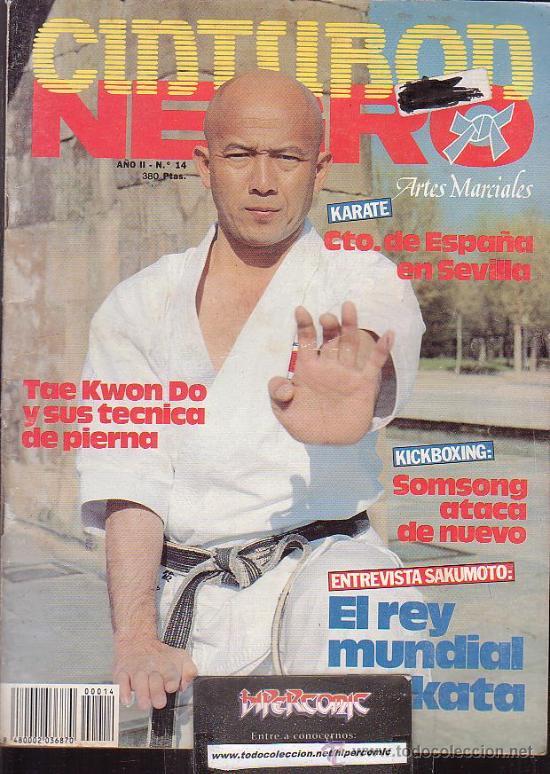 REVISTA ARTES MARCIALES, CINTURON NEGRO Nº 14 (Coleccionismo Deportivo - Revistas y Periódicos - otros Deportes)