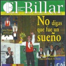 Coleccionismo deportivo: REVISTA OFICIAL DE LA REAL FEDERACIÓN ESPAÑOLA DE BILLAR - OCTUBRE 2005.. Lote 32867996