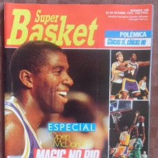 Coleccionismo deportivo: REVISTA SUPER BASKET NUMERO 100 ESPECIAL OPEN MCDONALDS COMO NUEVA VER FOTOS . Lote 34030303