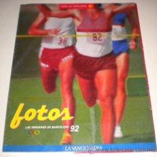 Collezionismo sportivo: FOTOS IMAGENES DE LOS BARCELONA - COLECCIONABLE DE LA VANGUARDIA DE GRAN FORMATO COMPLETO 1992. Lote 34140001