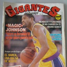 Coleccionismo deportivo: REVISTA LOS GIGANTES DEL BASKET. BALONCESTO. Nº 166. 1989. MAGIC JOHNSON ANGELES LAKERS. . Lote 34377125