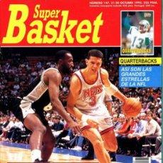 Coleccionismo deportivo: REVISTA BALONCESTO NBA 1991 SUPERBASKET 147 DRAZEN PETROVIC NEW JERSEY NETS . Lote 34615815