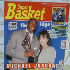 Coleccionismo deportivo: REVISTA BALONCESTO NBA 1992 SUPERBASKET 130 MICHAEL JORDAN CHICAGO BULLS MVP PARTIDO A PARTIDO. Lote 34615942